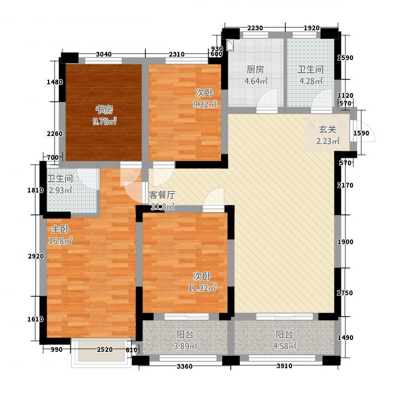 金纱馨苑144.00㎡-14户型4室2厅2卫