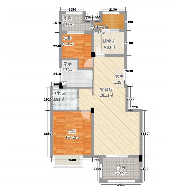 大树英格澜3.72㎡一期F户型3室2厅1卫1厨