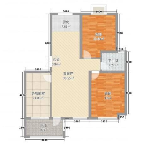 长江国际花园2室1厅1卫0厨315.00㎡户型图