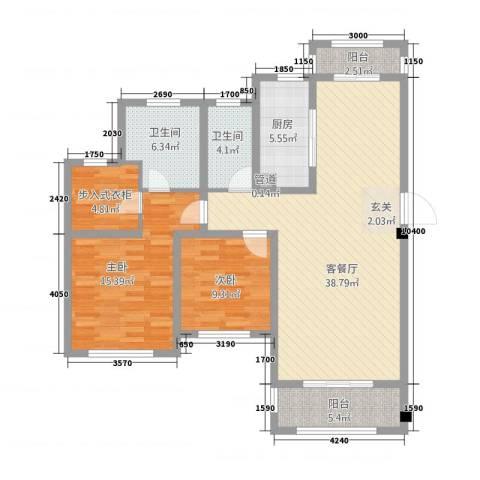 中星湖滨城凡尔赛九郡2室1厅2卫1厨133.00㎡户型图