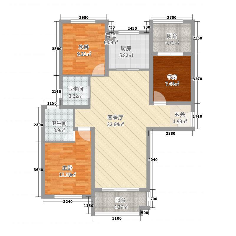 尚城国际11.00㎡A1户型3室2厅2卫1厨