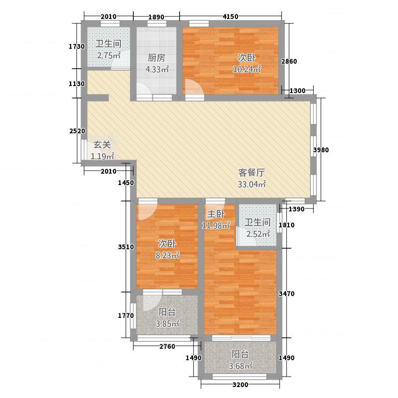 儒林雅居2116.87㎡2号楼H户型3室2厅2卫1厨