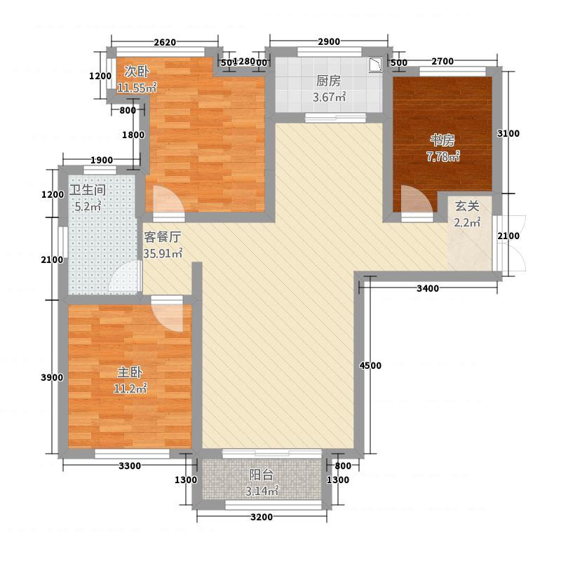 英伦湾125111.74㎡1#2#5#A户型3室2厅1卫1厨