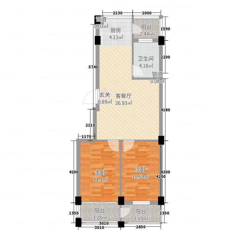鑫域蓝湾276.20㎡户型2室2厅1卫