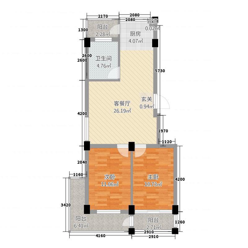鑫域蓝湾277.20㎡户型2室2厅1卫