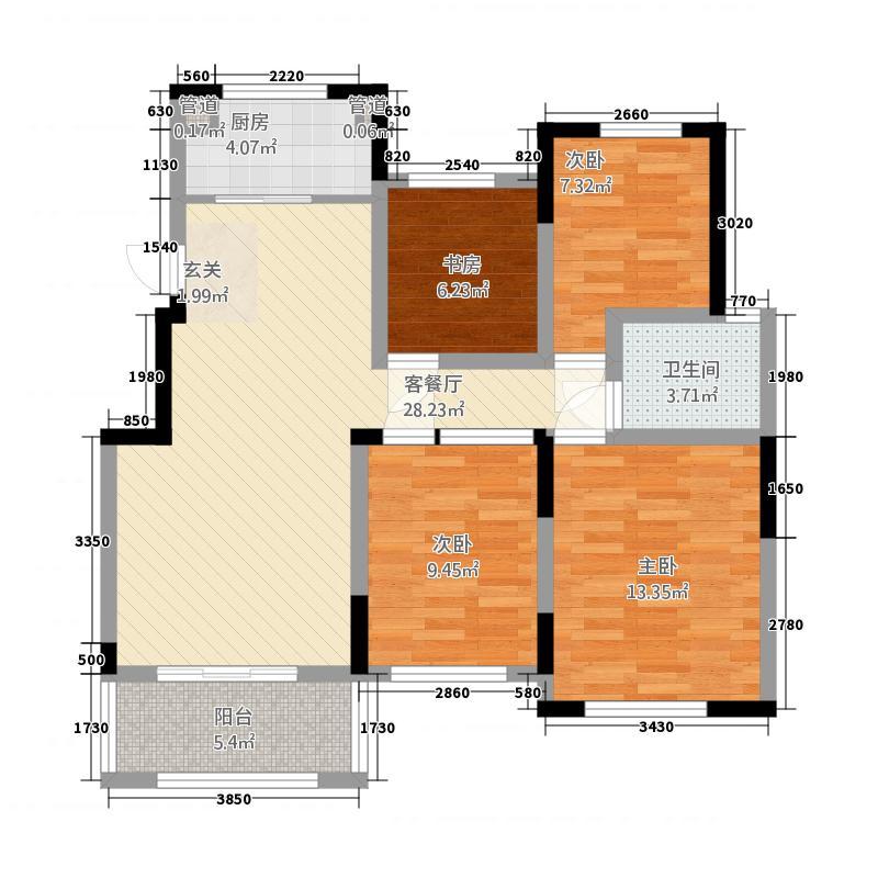 翰林华府4.20㎡D户型4室2厅1卫