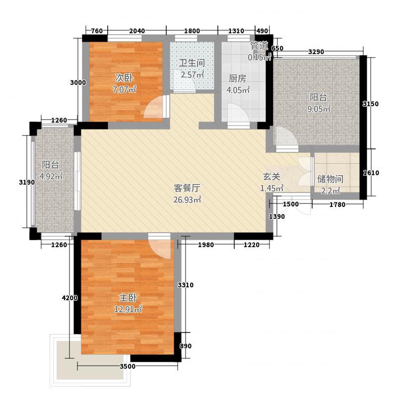 华盛大运城88.20㎡一期1#、3#楼A1户型2室2厅1卫1厨