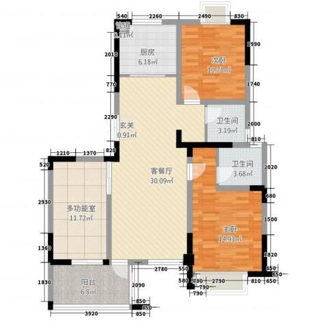 长江国际花园2室1厅2卫1厨211.00㎡户型图