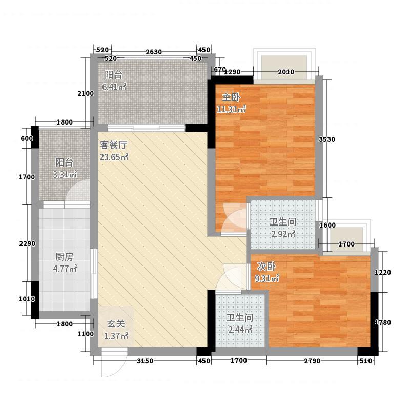 金九・南滨花园83.40㎡7号楼4号房户型2室2厅1卫1厨