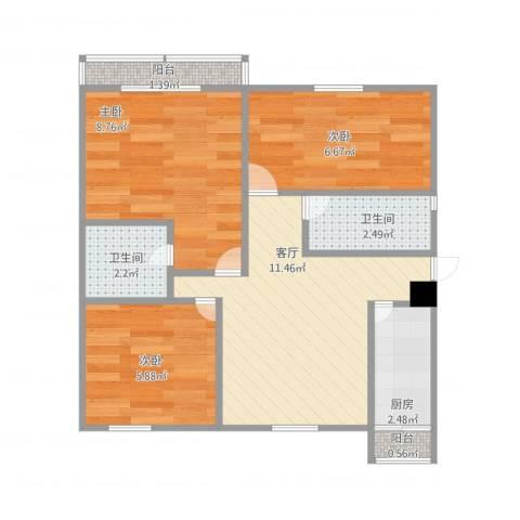 假日丽景3室1厅2卫1厨59.00㎡户型图