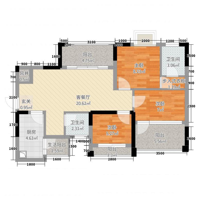 成功悦都288.20㎡2号楼标准层E2户型3室2厅2卫1厨