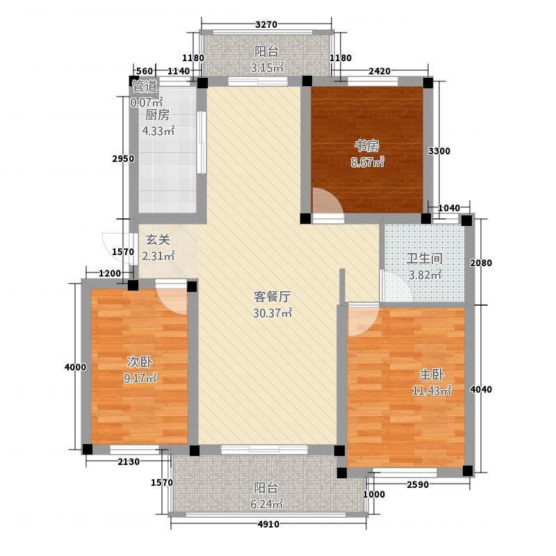 华府沁雅花园E户型3室2厅1卫