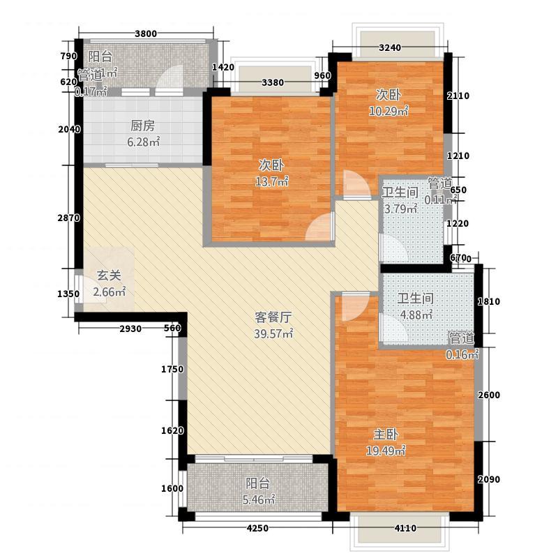 开平中颐海伦堡75117.45㎡75座01偶数层户型3室2厅2卫1厨