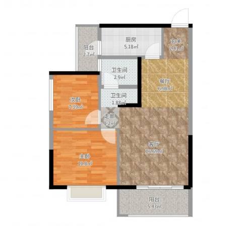 坤元・水木清华2室1厅1卫1厨89.00㎡户型图