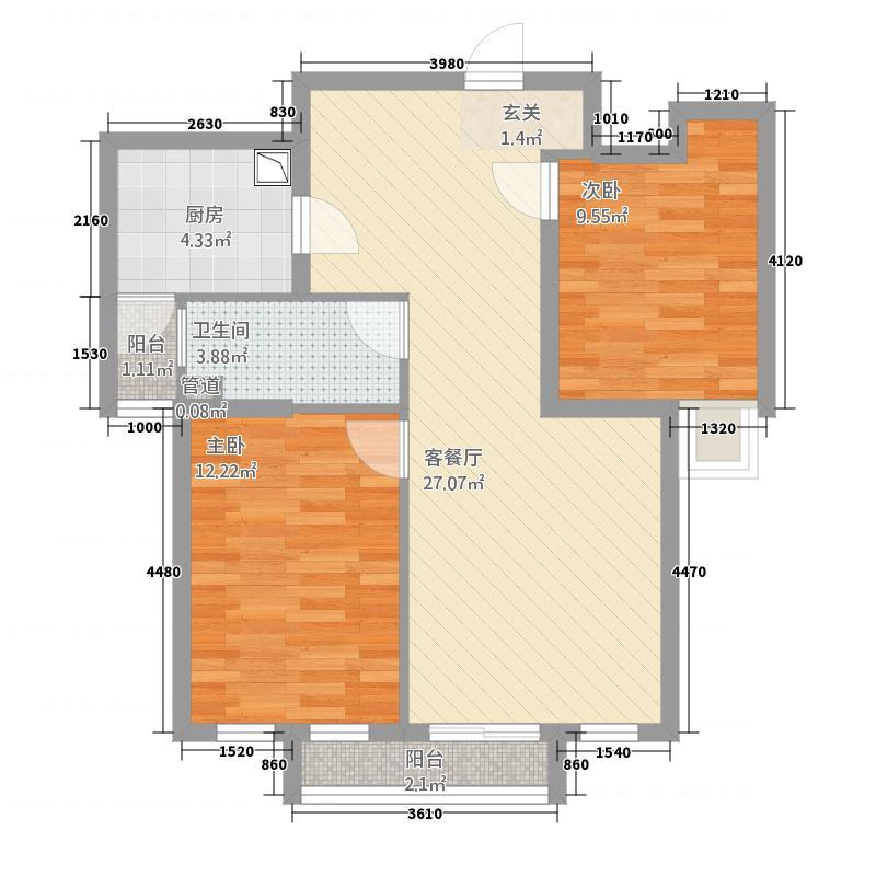 中国中铁・诺德名城87.20㎡C户型2室2厅1卫1厨
