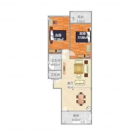 齐鲁世纪园2室1厅2卫1厨131.00㎡户型图