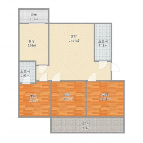 玫瑰花园3室2厅2卫1厨121.00㎡户型图
