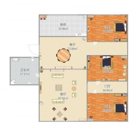 金海花园3室2厅1卫1厨461.00㎡户型图