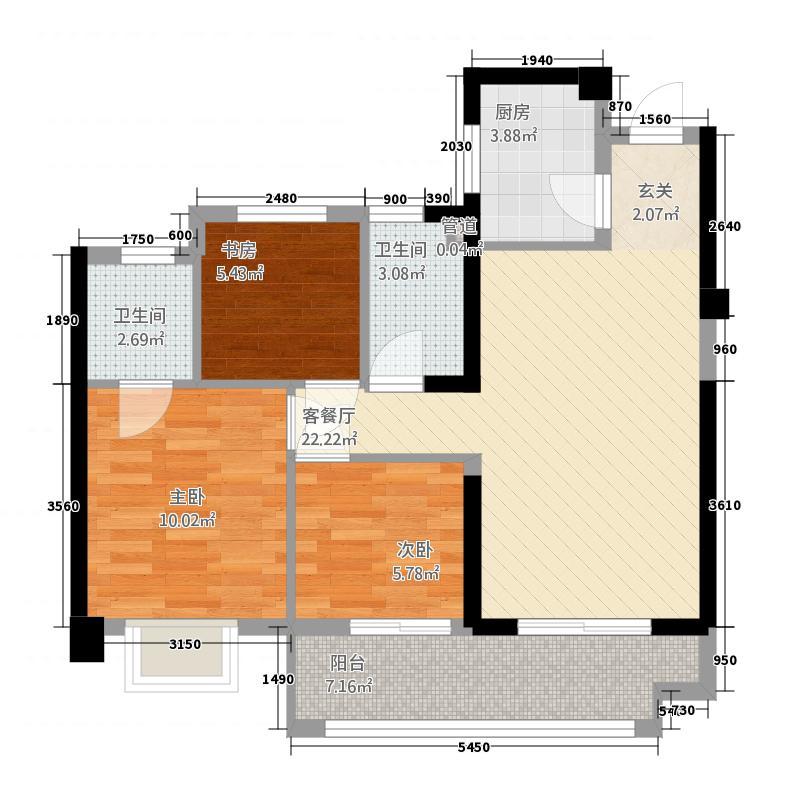 荣域・外滩12388.20㎡1、2、3、5号楼A2户型3室2厅2卫1厨
