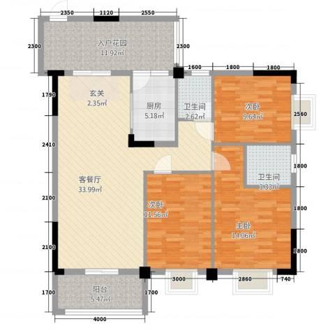 祥和新城3室1厅2卫1厨109.69㎡户型图