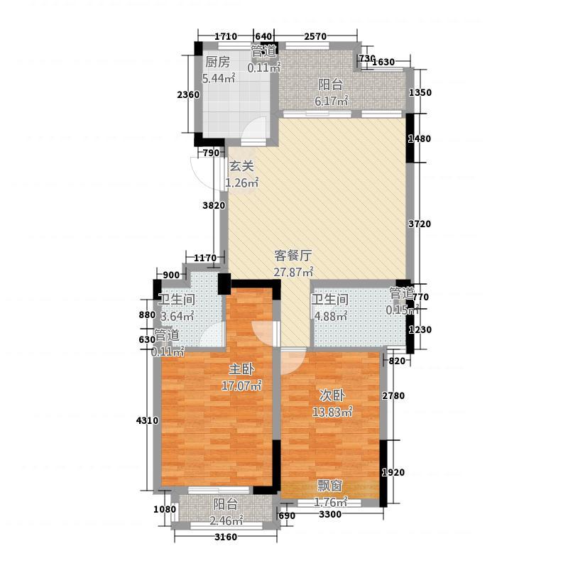 和润华府117.35㎡华和苑11#楼中间套B户型2室2厅1卫1厨