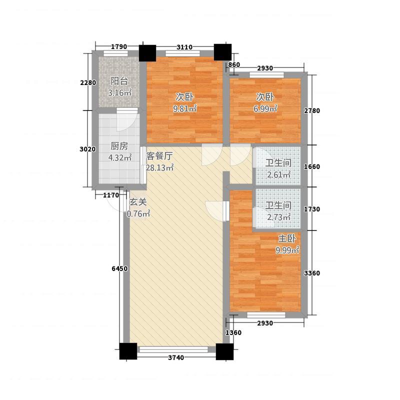 罗马太阳城117.32㎡(6)户型3室2厅20卫1厨