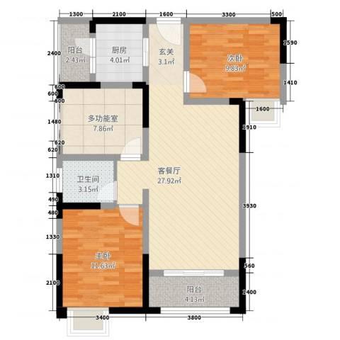 金九・南滨花园2室1厅1卫1厨70.95㎡户型图