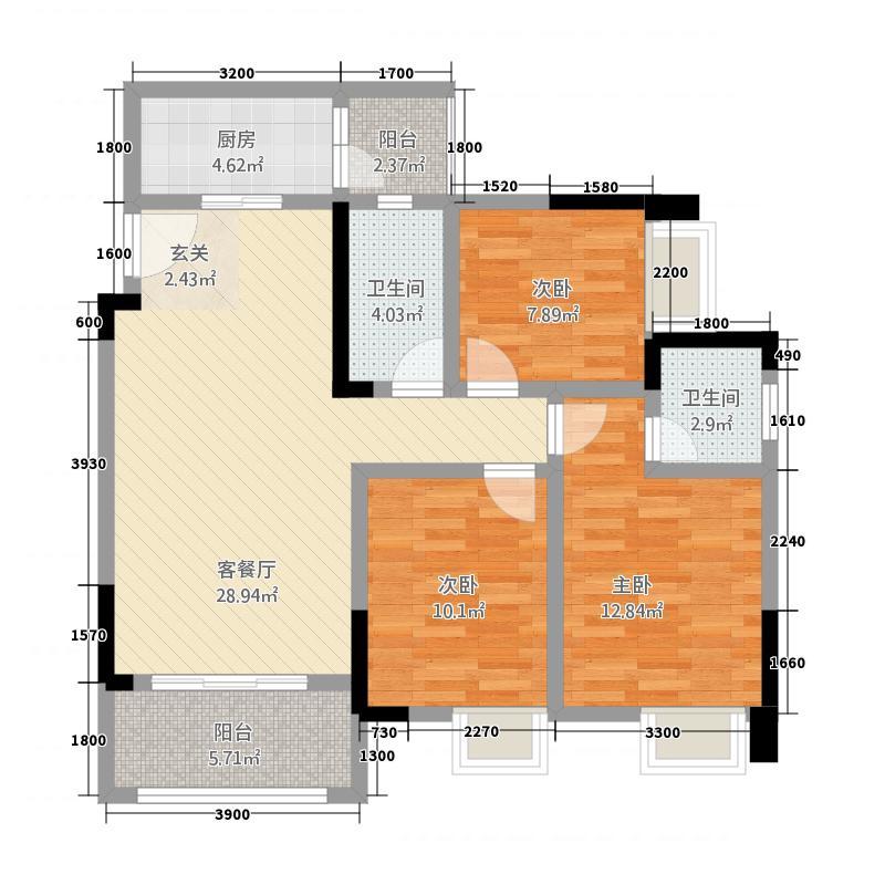 金九・南滨花园11.10㎡6号楼2号房户型3室2厅2卫1厨