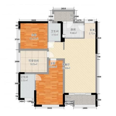 晟凡・兴龙湖一号2室1厅2卫1厨118.00㎡户型图