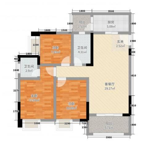金九・南滨花园3室1厅2卫1厨112.00㎡户型图