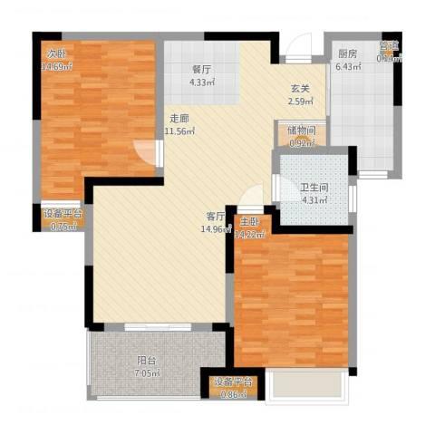 中环紫郡2室1厅1卫1厨119.00㎡户型图