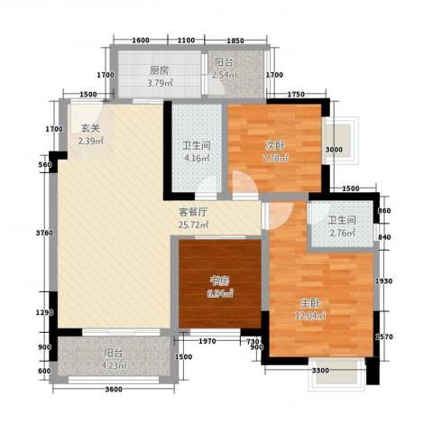 金九・南滨花园3室1厅2卫1厨69.96㎡户型图
