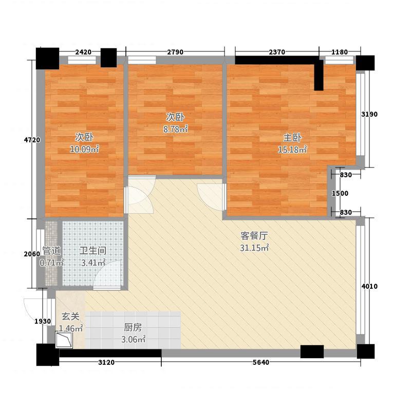 星光7号7121616.00㎡12栋平层户型3室2厅1卫1厨