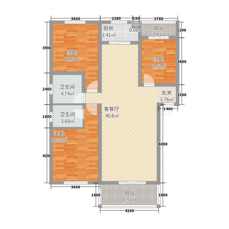 盛世新城1124.72㎡1#楼A户型3室2厅2卫1厨