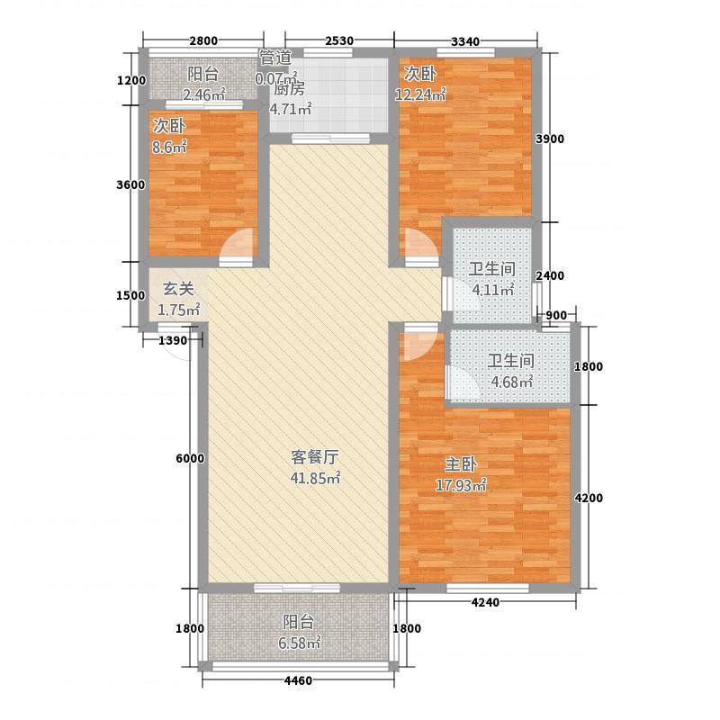 盛世新城1126.66㎡1#楼B户型3室2厅2卫1厨