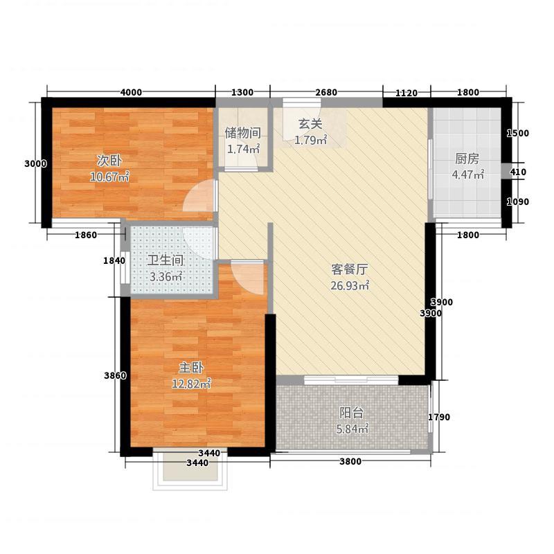 富雅国际5222.20㎡5#A02、B02户型2室2厅1卫1厨