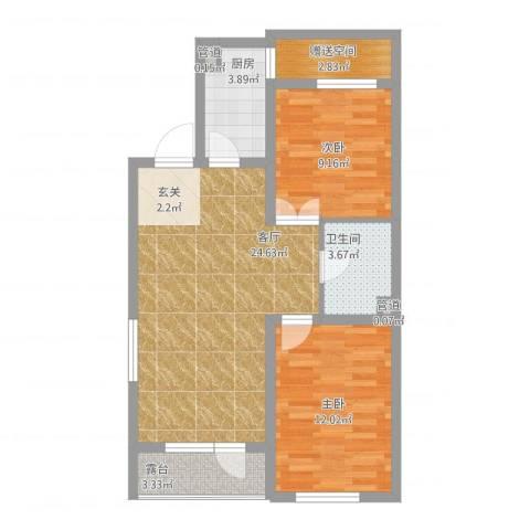 水晶恋城2室1厅1卫1厨87.00㎡户型图