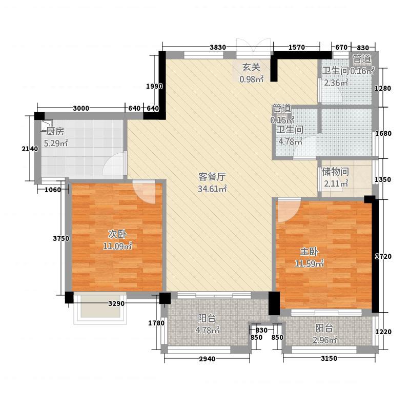 正方・上林苑13112.20㎡B-户型3室2厅2卫1厨
