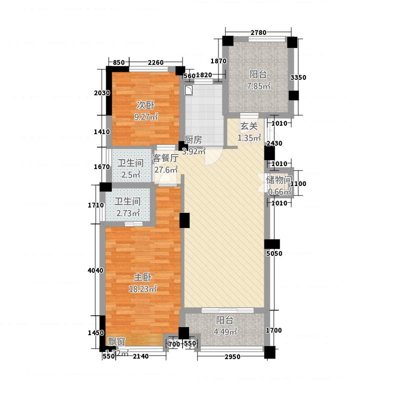 曙光中央广场112.20㎡A户型3室2厅2卫1厨