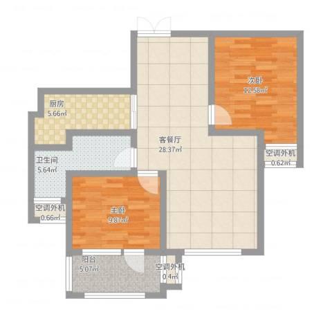 天马相城四期2室1厅1卫1厨101.00㎡户型图