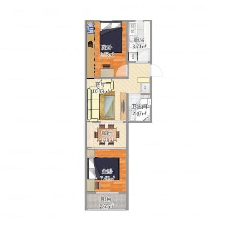 四平园2室2厅1卫1厨45.00㎡户型图