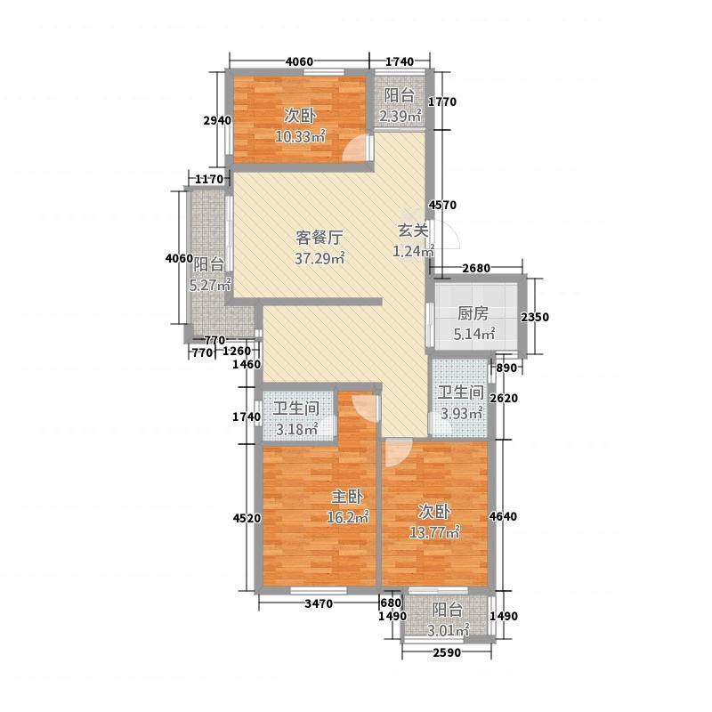 恒星皇家花园143.22㎡E户型3室2厅2卫