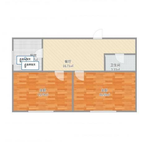 杏环小区2室1厅1卫1厨79.00㎡户型图