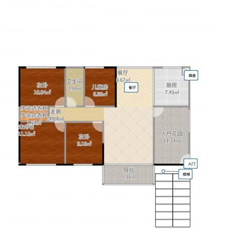 金桂园4房2厅A23室1厅1卫1厨133.00㎡户型图