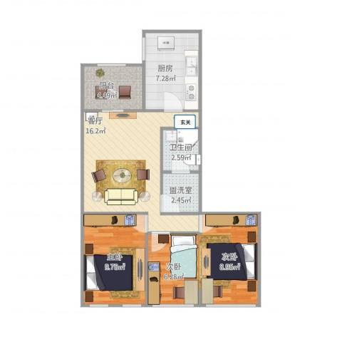北苑家园紫绶园3室2厅1卫1厨79.00㎡户型图