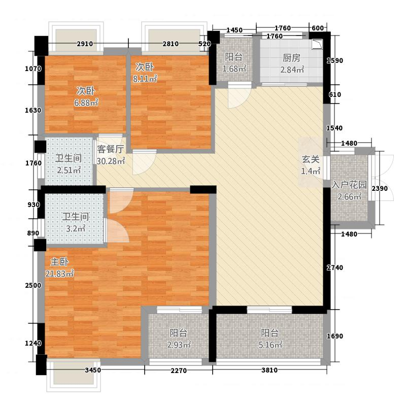 建源世纪家园126.20㎡大三居110~户型3室2厅2卫1厨