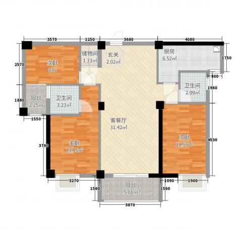 星河城市广场3室1厅2卫1厨86.10㎡户型图