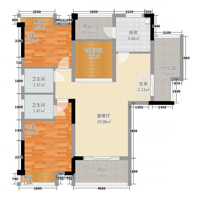 永利豪庭83.88㎡一期1栋标准层A1户型2室2厅2卫1厨