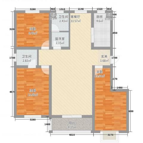 幸福里3室2厅2卫1厨125.00㎡户型图