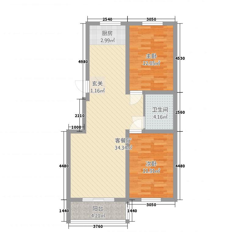 华安凤城丽景2.20㎡B2图库・94户型2室2厅1卫